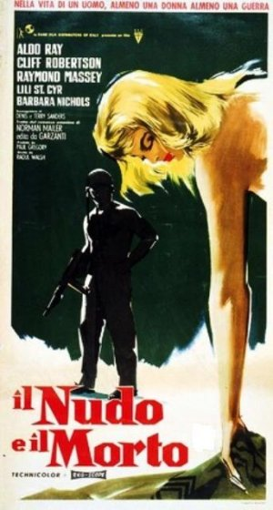 The Naked and the Dead 343x640