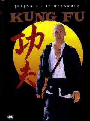 Kung Fu 1684x2268