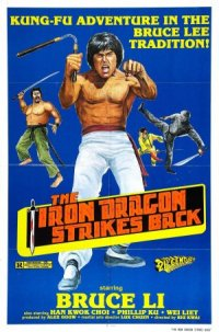 The Iron Dragon Strikes Back poster