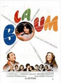 La Boum - Die Fete - Eltern unerwünscht poster