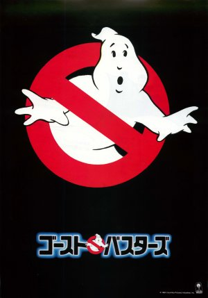 Ghostbusters 3500x5000