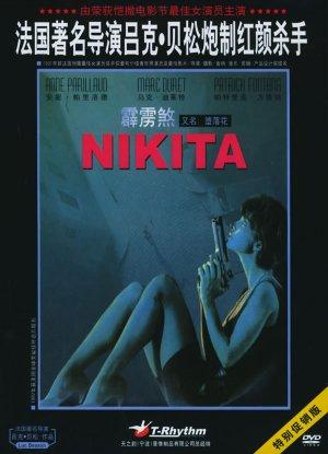Nikita 600x829