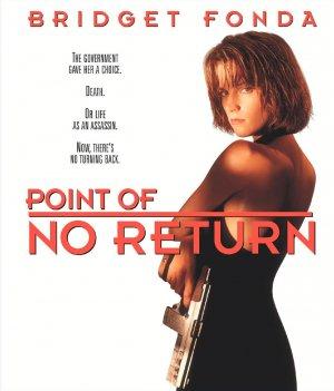 Point of No Return 1391x1629
