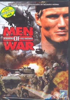 Men of War 352x500