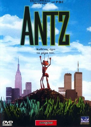 Antz Dvd cover