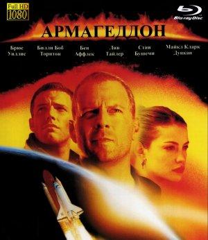 Armageddon 1500x1729