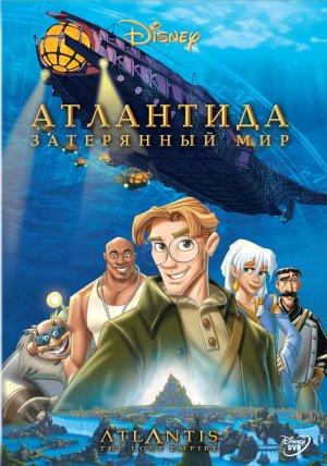 Atlantis - Das Geheimnis der verlorenen Stadt 779x1111