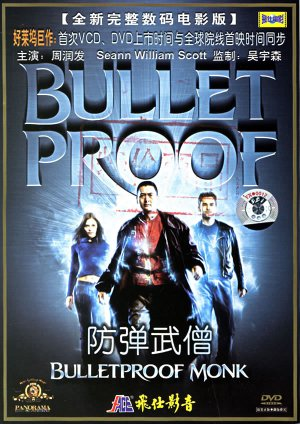 Bulletproof Monk Dvd cover