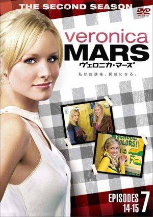 Veronica Mars 706x1000