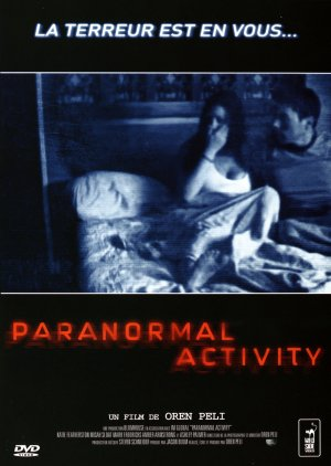 Paranormal Activity 1525x2147
