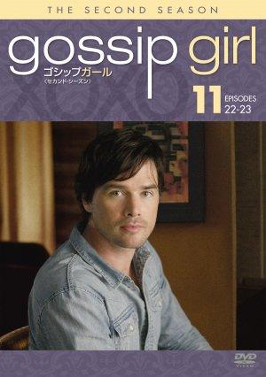 Gossip Girl 1551x2200
