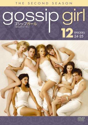 Gossip Girl 1549x2200