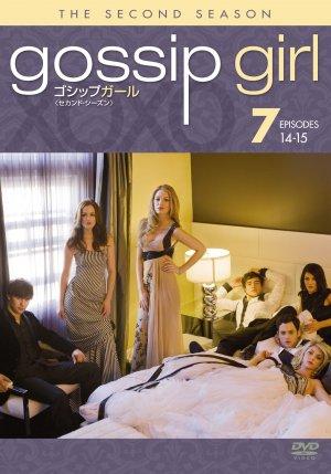 Gossip Girl 1540x2200