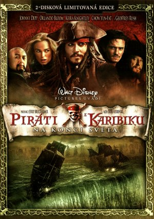 Pirates of the Caribbean: At World's End 1656x2364
