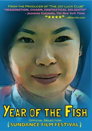 Year of the Fish 1576x2242