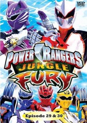 Power Rangers Jungle Fury 426x600
