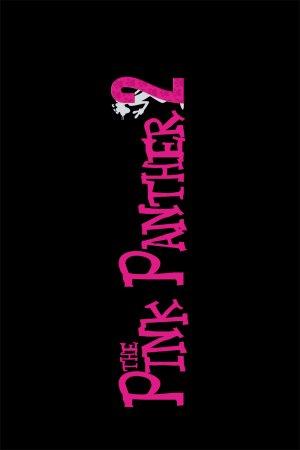 La pantera rosa 2 1000x1500