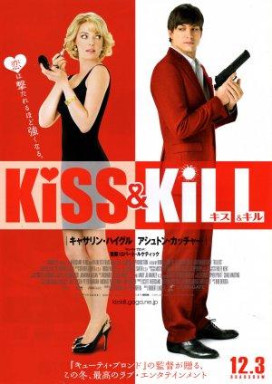 Killers 2142x3025