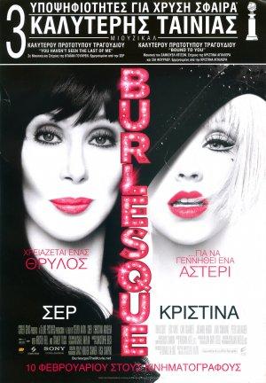 Burlesque 1708x2458