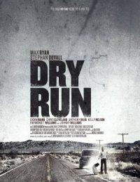 Dry Run poster