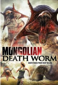 New Tremors: The Den of the Mongolian Death Worm poster