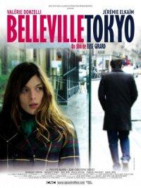 Belleville-Tokyo poster