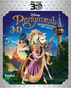 Rapunzel - Neu verföhnt 784x975