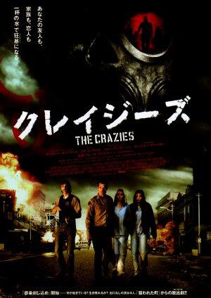 The Crazies 2142x3025