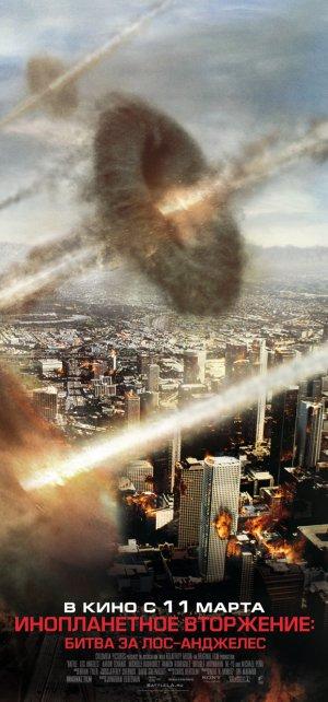 Battle Los Angeles 579x1240