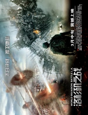 Battle Los Angeles 1134x1479