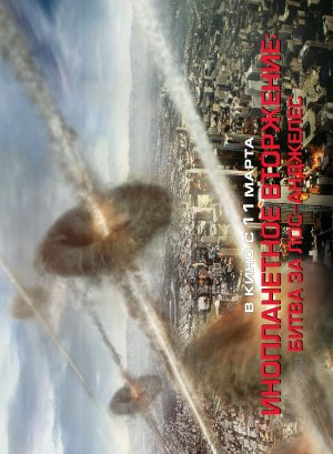 Battle Los Angeles 3668x5000