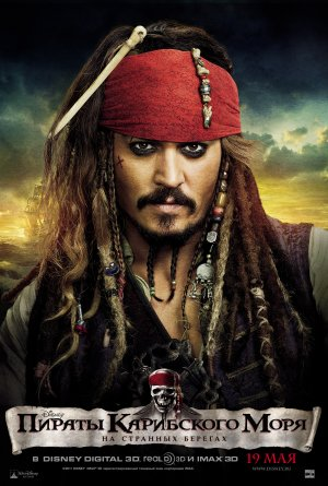 Pirates of the Caribbean: On Stranger Tides 3370x5000