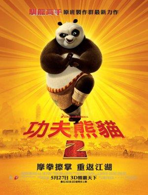 Kung Fu Panda 2 3493x4616