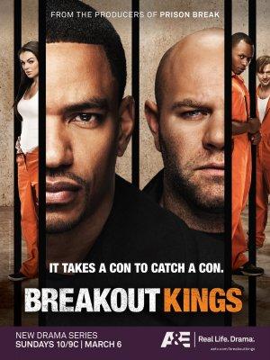 Breakout Kings 1199x1600