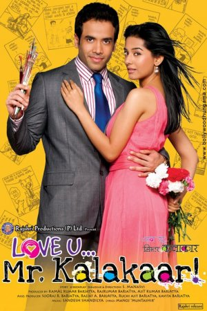 Love U... Mr. Kalakaar! Poster