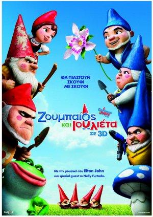 Gnomeo & Julia 2359x3333