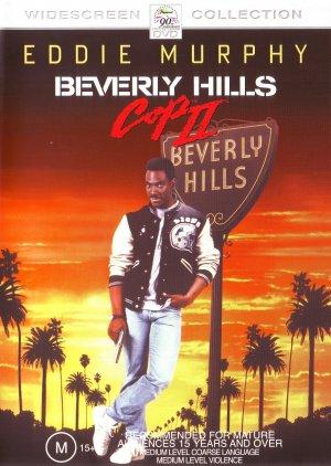 Beverly Hills Cop II 1526x2149