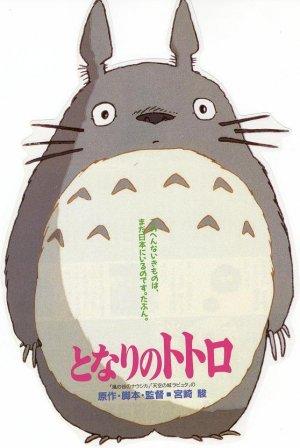 Tonari no Totoro 558x833