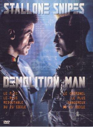Demolition Man 1614x2196
