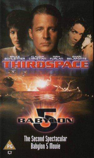 Spacecenter Babylon 5 - Das Tor zur 3. Dimension 833x1400