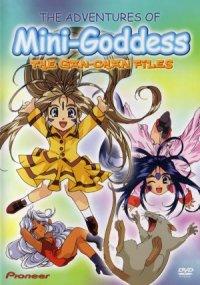 Mini-Göttinnen poster