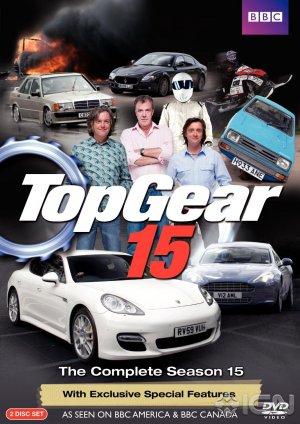 Top Gear 1067x1508