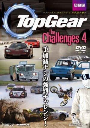 Top Gear 449x640