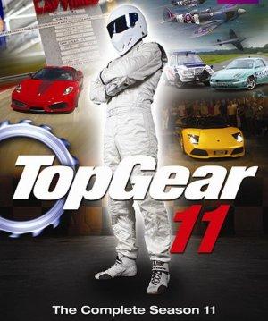 Top Gear 564x675