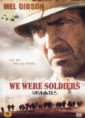 We Were Soldiers 1507x2095