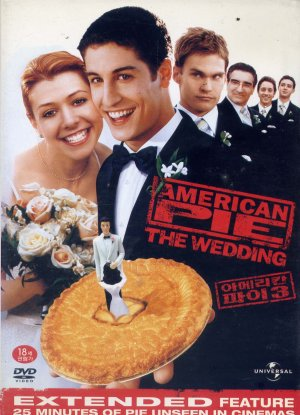 American Wedding 1525x2111