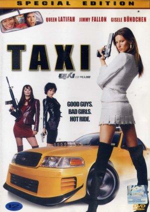 Taxi 1510x2127