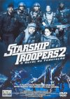 Starship Troopers 2 Cover