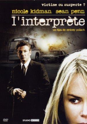 The Interpreter 1811x2592