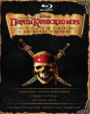Pirates of the Caribbean: Dead Man's Chest 1044x1319